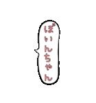 【吹き出し】昭和が好きだ②(個別スタンプ:21)