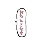 【吹き出し】昭和が好きだ②(個別スタンプ:28)
