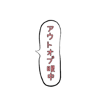 【吹き出し】昭和が好きだ②(個別スタンプ:40)