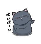 ネコのましゅまろ 黒ver.(個別スタンプ:02)
