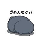 ネコのましゅまろ 黒ver.(個別スタンプ:03)