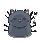 ネコのましゅまろ 黒ver.(個別スタンプ:04)