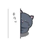 ネコのましゅまろ 黒ver.(個別スタンプ:05)