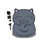 ネコのましゅまろ 黒ver.(個別スタンプ:06)