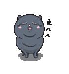 ネコのましゅまろ 黒ver.(個別スタンプ:07)