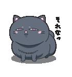 ネコのましゅまろ 黒ver.(個別スタンプ:09)