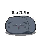 ネコのましゅまろ 黒ver.(個別スタンプ:11)
