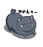 ネコのましゅまろ 黒ver.(個別スタンプ:12)