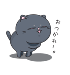 ネコのましゅまろ 黒ver.(個別スタンプ:14)