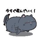 ネコのましゅまろ 黒ver.(個別スタンプ:17)