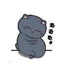 ネコのましゅまろ 黒ver.(個別スタンプ:18)