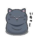 ネコのましゅまろ 黒ver.(個別スタンプ:20)
