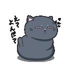 ネコのましゅまろ 黒ver.(個別スタンプ:22)