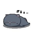 ネコのましゅまろ 黒ver.(個別スタンプ:23)