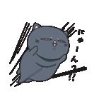 ネコのましゅまろ 黒ver.(個別スタンプ:29)