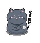 ネコのましゅまろ 黒ver.(個別スタンプ:30)