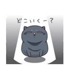 ネコのましゅまろ 黒ver.(個別スタンプ:34)