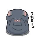 ネコのましゅまろ 黒ver.(個別スタンプ:35)