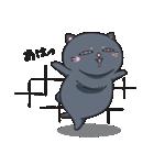 ネコのましゅまろ 黒ver.(個別スタンプ:36)