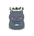 ネコのましゅまろ 黒ver.(個別スタンプ:38)