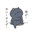 ネコのましゅまろ 黒ver.(個別スタンプ:39)