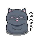 ネコのましゅまろ 黒ver.(個別スタンプ:40)