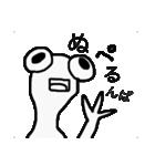 ぬぺるんぱ(個別スタンプ:01)