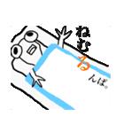 ぬぺるんぱ(個別スタンプ:04)