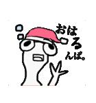 ぬぺるんぱ(個別スタンプ:05)