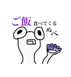 ぬぺるんぱ(個別スタンプ:08)
