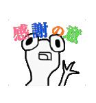 ぬぺるんぱ(個別スタンプ:09)