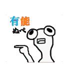 ぬぺるんぱ(個別スタンプ:12)