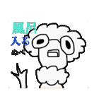 ぬぺるんぱ(個別スタンプ:14)