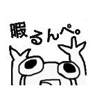 ぬぺるんぱ(個別スタンプ:16)