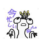 ぬぺるんぱ(個別スタンプ:17)
