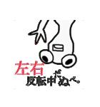 ぬぺるんぱ(個別スタンプ:19)