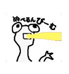 ぬぺるんぱ(個別スタンプ:22)
