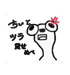 ぬぺるんぱ(個別スタンプ:23)