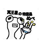 ぬぺるんぱ(個別スタンプ:25)
