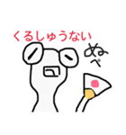 ぬぺるんぱ(個別スタンプ:26)