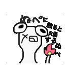 ぬぺるんぱ(個別スタンプ:27)