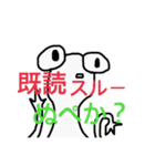 ぬぺるんぱ(個別スタンプ:28)