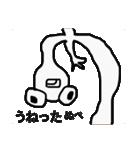 ぬぺるんぱ(個別スタンプ:29)