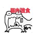ぬぺるんぱ(個別スタンプ:30)
