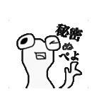ぬぺるんぱ(個別スタンプ:31)