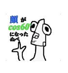 ぬぺるんぱ(個別スタンプ:33)