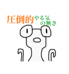 ぬぺるんぱ(個別スタンプ:34)