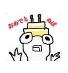 ぬぺるんぱ(個別スタンプ:35)
