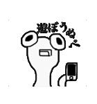 ぬぺるんぱ(個別スタンプ:36)