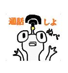 ぬぺるんぱ(個別スタンプ:37)